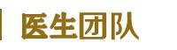 长沙白癜风治疗医院