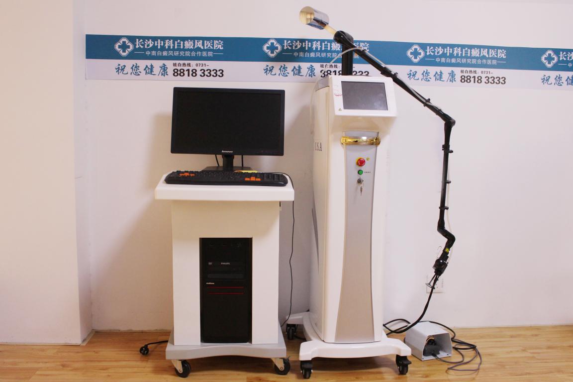 超脉冲点阵激光治疗仪